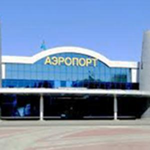 Аэропорты Федоровки