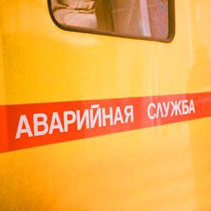 Аварийные службы Федоровки