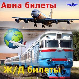 Авиа- и ж/д билеты Федоровки