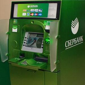 Банкоматы Федоровки
