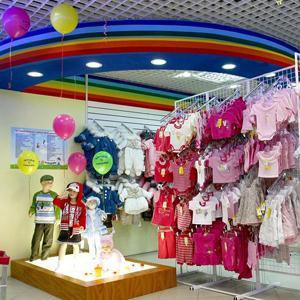 Детские магазины Федоровки