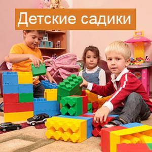 Детские сады Федоровки