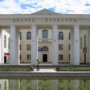 Дворцы и дома культуры Федоровки
