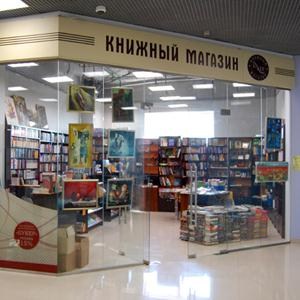 Книжные магазины Федоровки