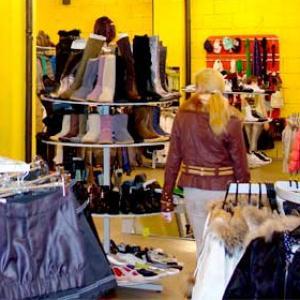 Магазины одежды и обуви Федоровки