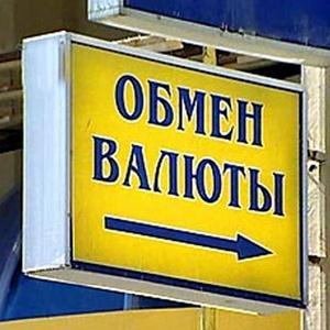 Обмен валют Федоровки