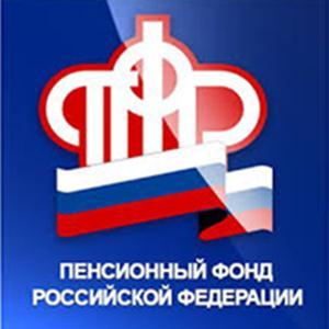 Пенсионные фонды Федоровки