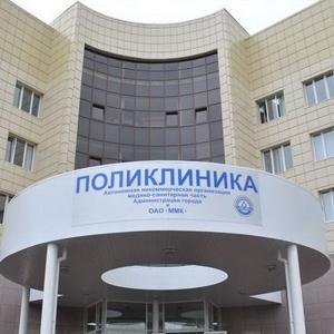 Поликлиники Федоровки