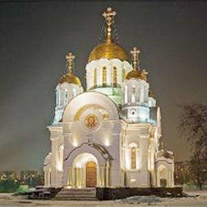 Религиозные учреждения Федоровки