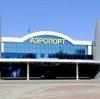 Аэропорты в Федоровке