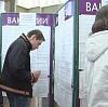 Центры занятости в Федоровке