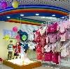 Детские магазины в Федоровке