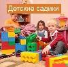 Детские сады в Федоровке