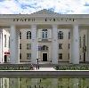 Дворцы и дома культуры в Федоровке