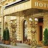 Гостиницы в Федоровке