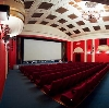 Кинотеатры в Федоровке