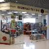 Книжные магазины в Федоровке