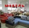 Магазины мебели в Федоровке