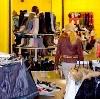 Магазины одежды и обуви в Федоровке