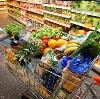 Магазины продуктов в Федоровке