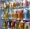 Парфюмерные магазины в Федоровке