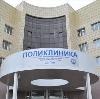 Поликлиники в Федоровке