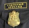 Судебные приставы в Федоровке