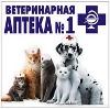 Ветеринарные аптеки в Федоровке