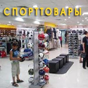 Спортивные магазины Федоровки