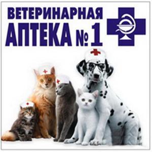 Ветеринарные аптеки Федоровки